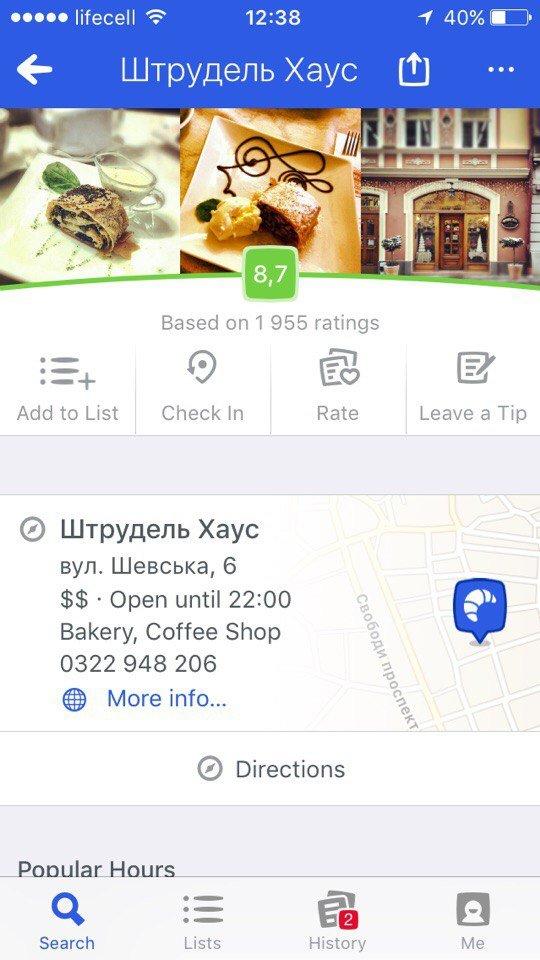 ТОП-10 закладів Львова за версією користувачів Foursquare, де можна скуштувати найсмачніше вино (ФОТО), фото-2