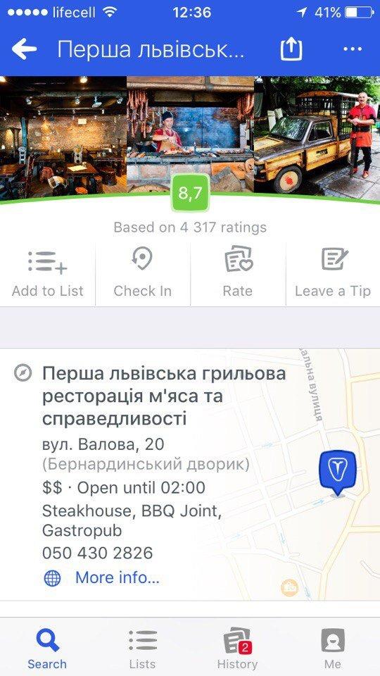 ТОП-10 закладів Львова за версією користувачів Foursquare, де можна скуштувати найсмачніше вино (ФОТО), фото-3