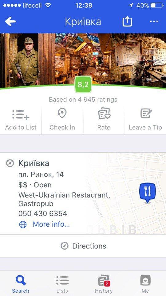ТОП-10 закладів Львова за версією користувачів Foursquare, де можна скуштувати найсмачніше вино (ФОТО), фото-5