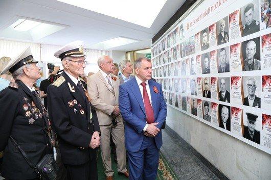 В Симферополе открылась фотовыставка «Помни их подвиг» (ФОТО), фото-6