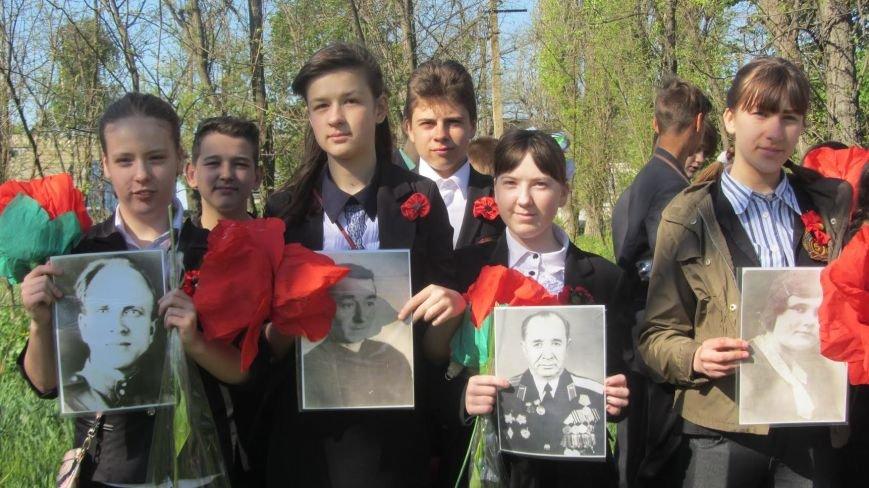 Павлоградці вшанували пам`ять земляків, що полягли у війні з нацизмом (ФОТО), фото-2