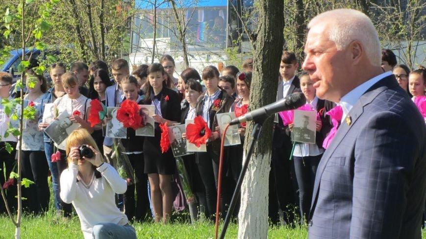 Павлоградці вшанували пам`ять земляків, що полягли у війні з нацизмом (ФОТО), фото-3