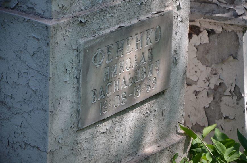 В Мариуполе разрушили памятник проукраинскому активисту Николаю Фененко, который был связан с ОУН (ФОТО), фото-4