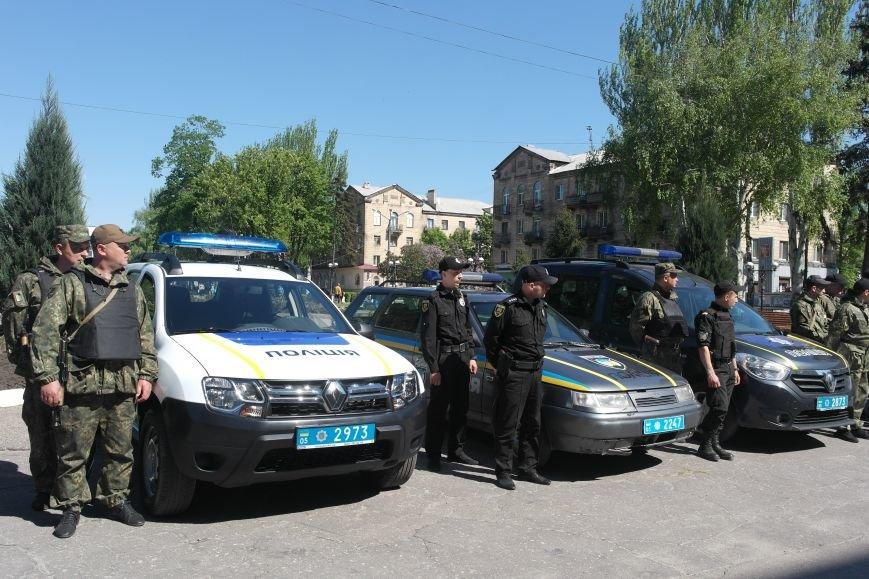 В связи с майскими праздниками, полиция Покровска переходит на усиленный вариант несения службы, фото-7