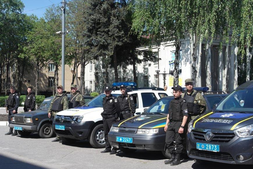 В связи с майскими праздниками, полиция Покровска переходит на усиленный вариант несения службы, фото-8