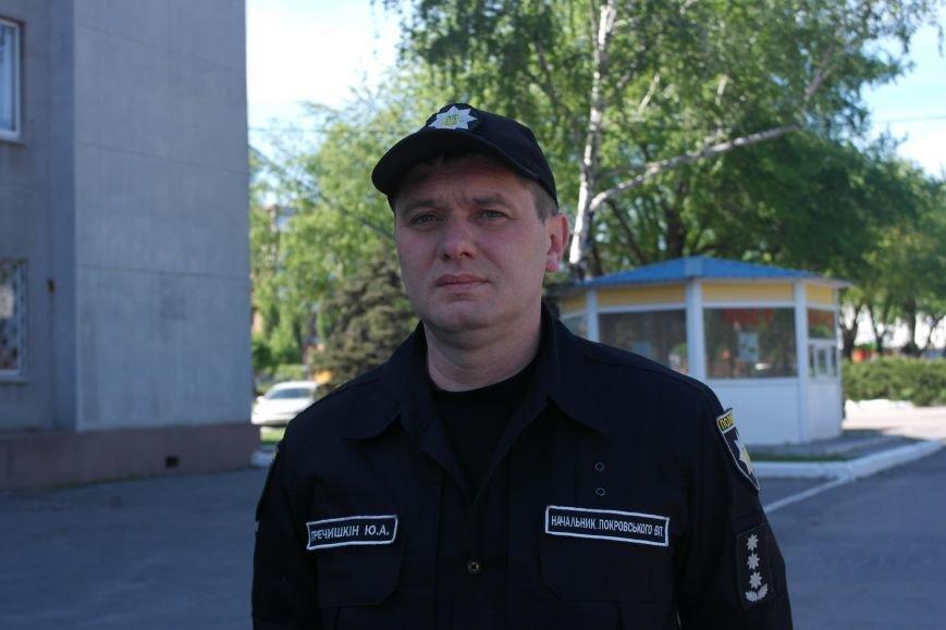 В связи с майскими праздниками, полиция Покровска переходит на усиленный вариант несения службы, фото-1