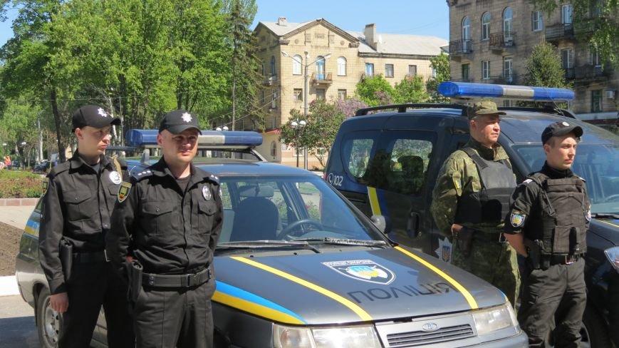 В связи с майскими праздниками, полиция Покровска переходит на усиленный вариант несения службы, фото-3