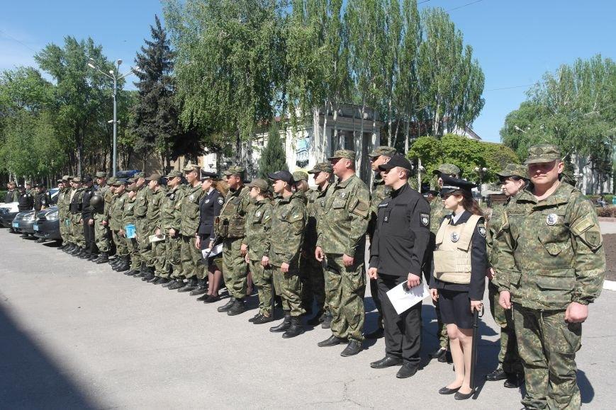 В связи с майскими праздниками, полиция Покровска переходит на усиленный вариант несения службы, фото-5