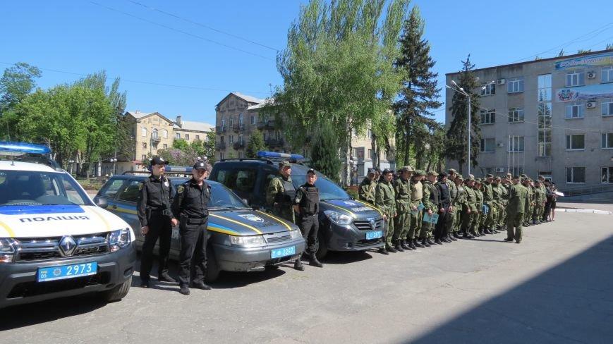 В связи с майскими праздниками, полиция Покровска переходит на усиленный вариант несения службы, фото-2