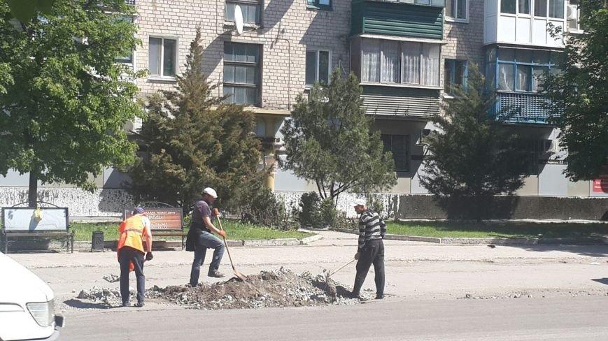 Новомосковск 0569 гетм 1 (5)