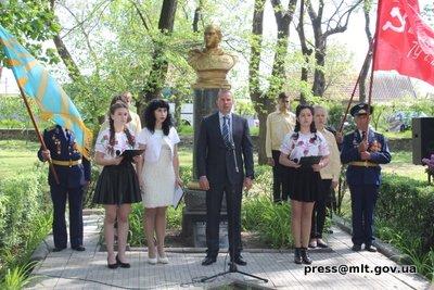 К Дню памяти и примирения в городе прошли торжественные мероприятия, фото-1