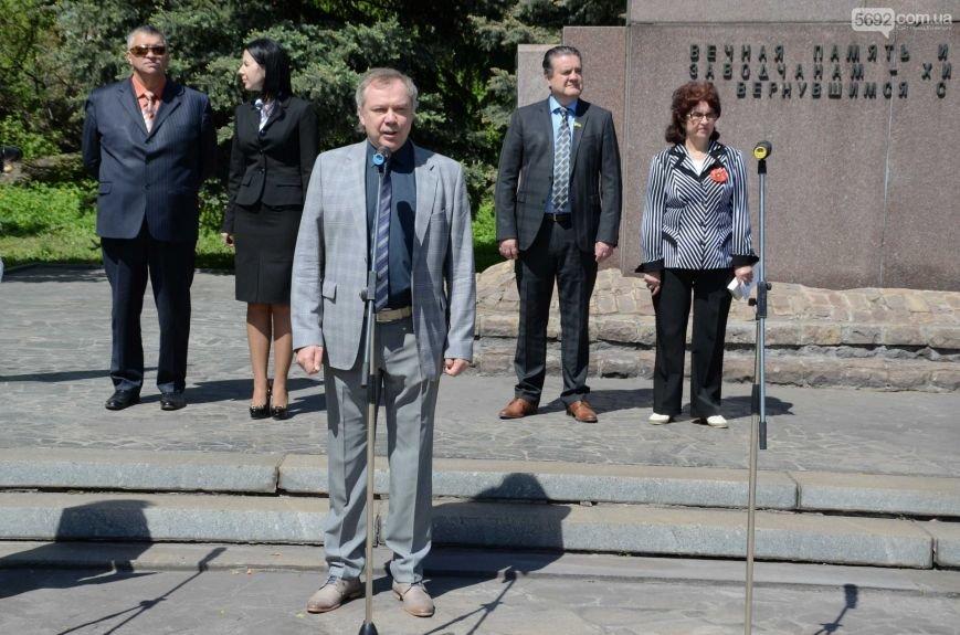 В Каменском на Соцгороде прошел митинг памяти, фото-2