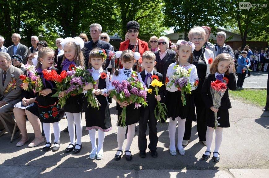 В Каменском на Соцгороде прошел митинг памяти, фото-3