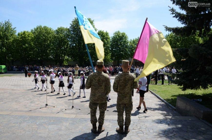 В Каменском на Соцгороде прошел митинг памяти, фото-8