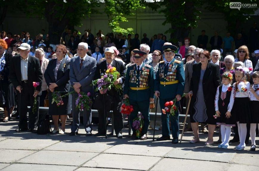 В Каменском на Соцгороде прошел митинг памяти, фото-10