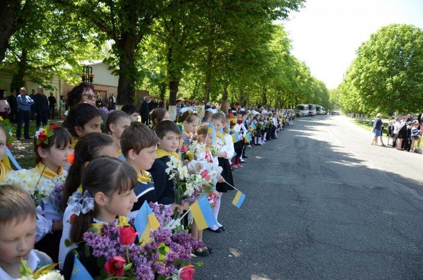 В Каменском на Соцгороде прошел митинг памяти, фото-4