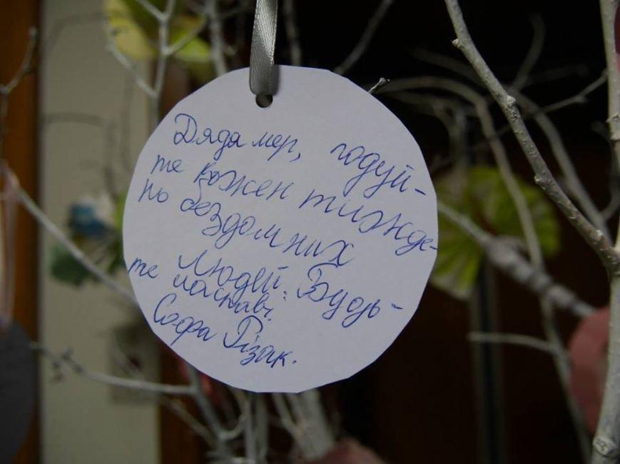 """""""Дядя мер, збережіть красу нашого міста"""", або що діти просять у Богдана Андріїва - фото, фото-4"""