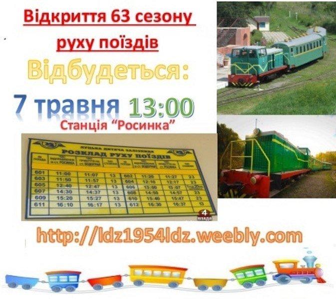 6451828-orig_1_orig