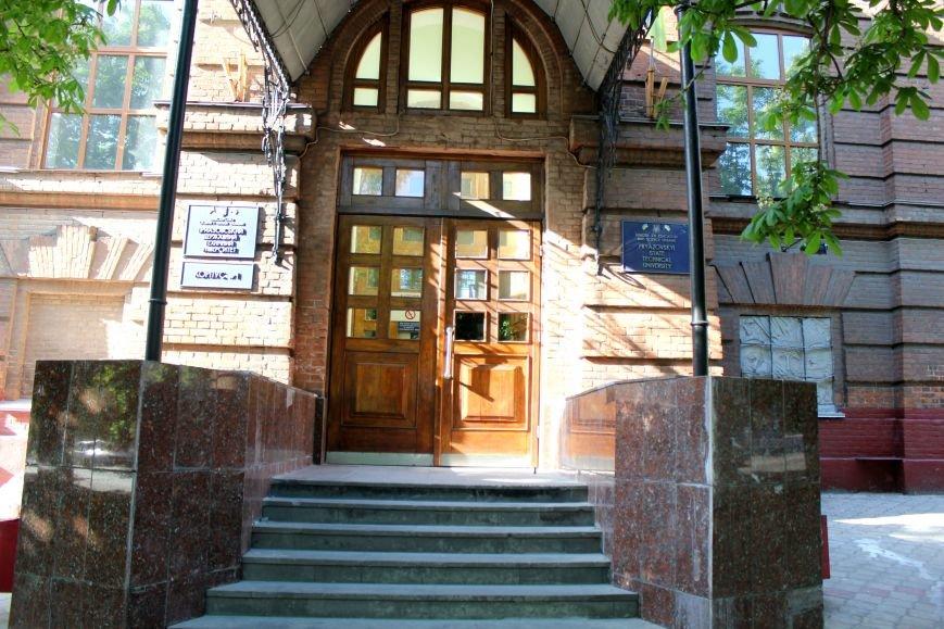 Оккупированный Мариуполь глазами современников (ФОТО), фото-3