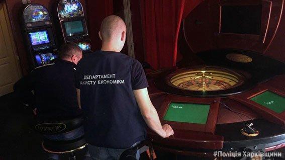 """В Харькове полиция """"прикрыла"""" очередное казино (ФОТО), фото-1"""
