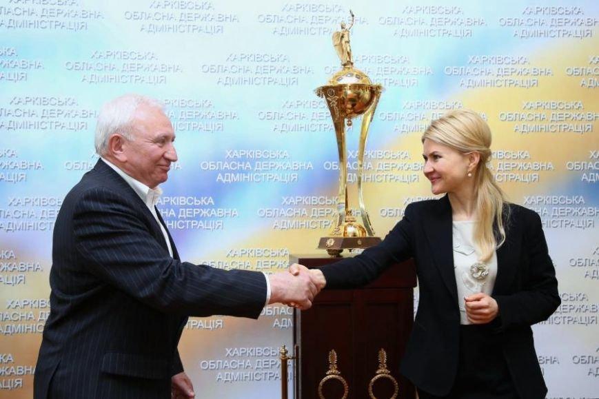 Кубок Украины по футболу прибыл на Харьковщину (ФОТО), фото-3