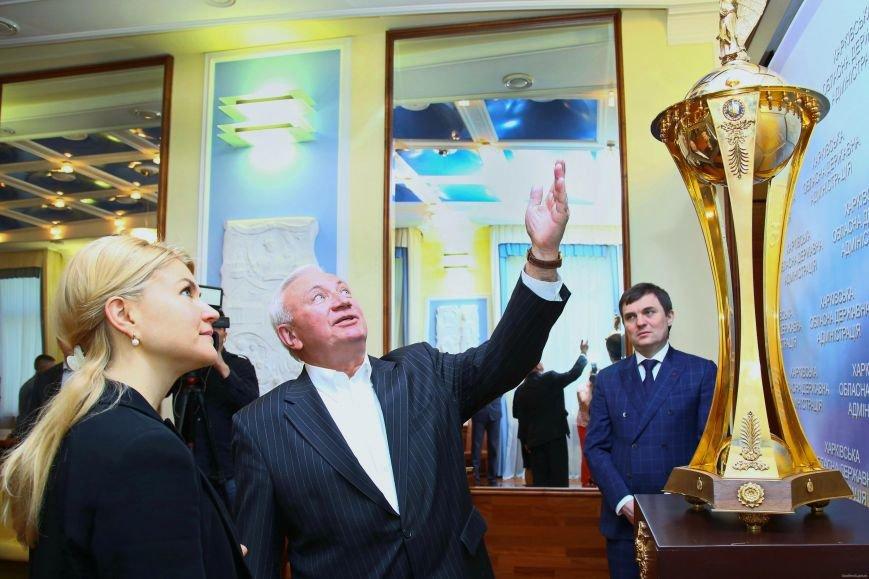 Кубок Украины по футболу прибыл на Харьковщину (ФОТО), фото-1