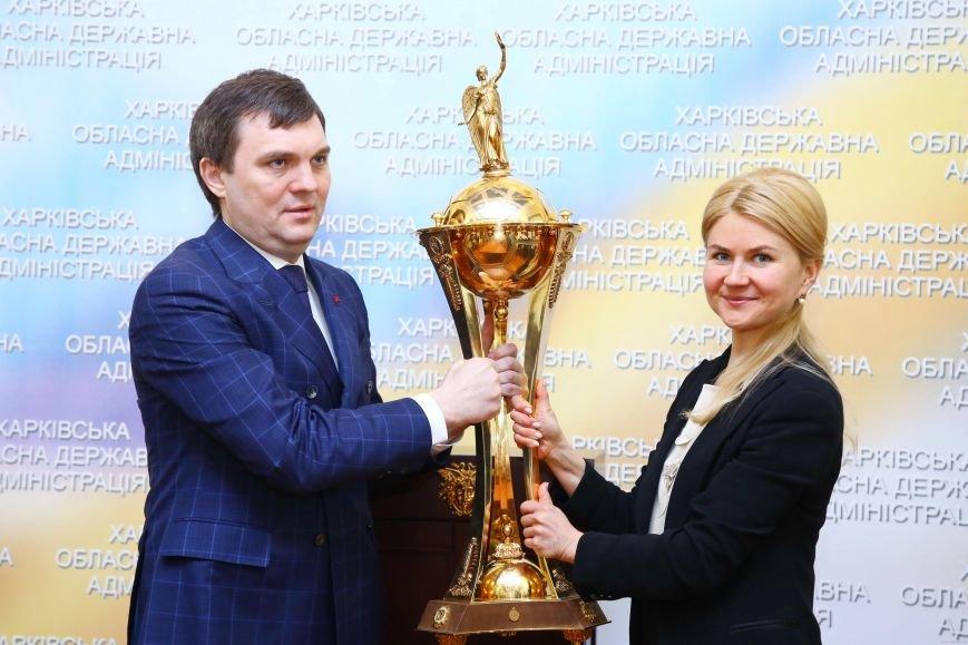 Кубок Украины по футболу прибыл на Харьковщину (ФОТО), фото-2