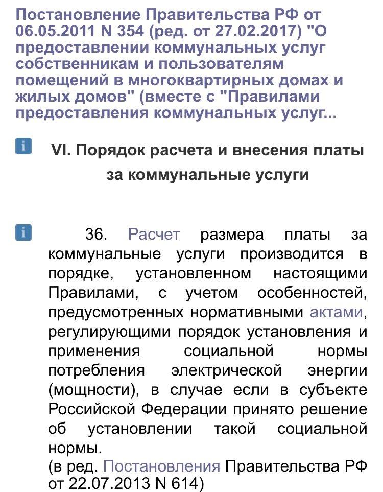 Ульяновская область раздаёт команды федеральному правительству?, фото-1