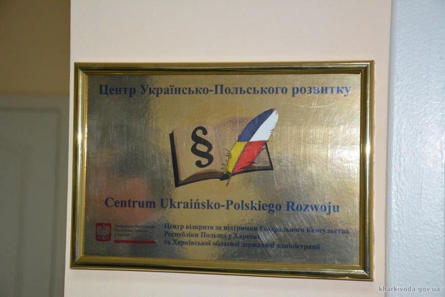 В университете внутренних дел открыли Центр украинско-польского развития (ФОТО), фото-2