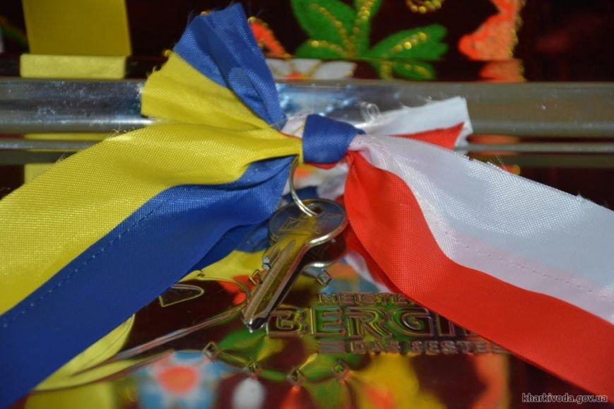 В университете внутренних дел открыли Центр украинско-польского развития (ФОТО), фото-3