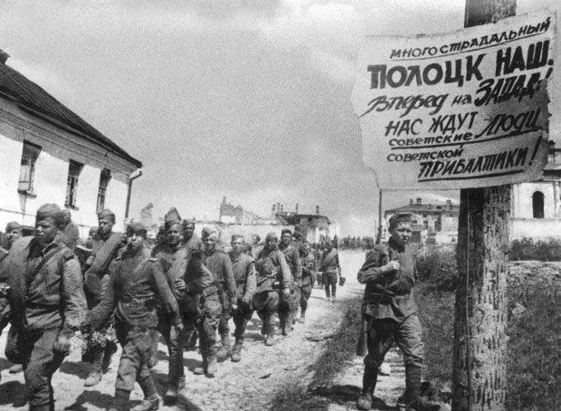 1944_07_polock_2