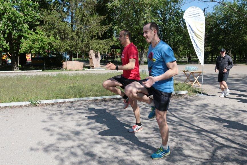 Первая тренировка в рамках подготовки к полумарафону в Никополе состоялась., фото-14