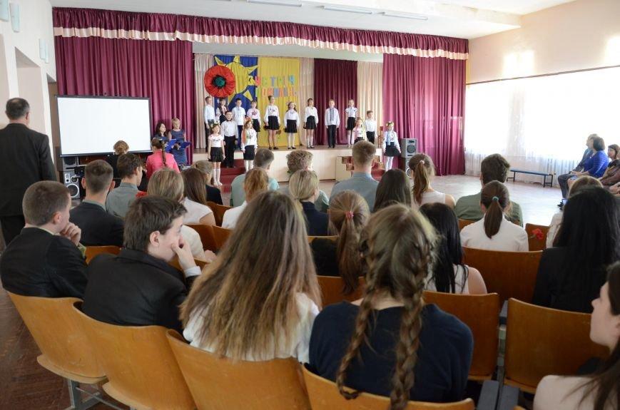 В Каменском школьники встретились с ветеранами, фото-9