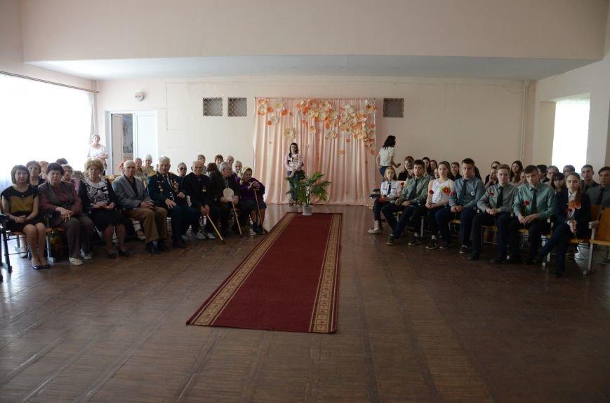 В Каменском школьники встретились с ветеранами, фото-12