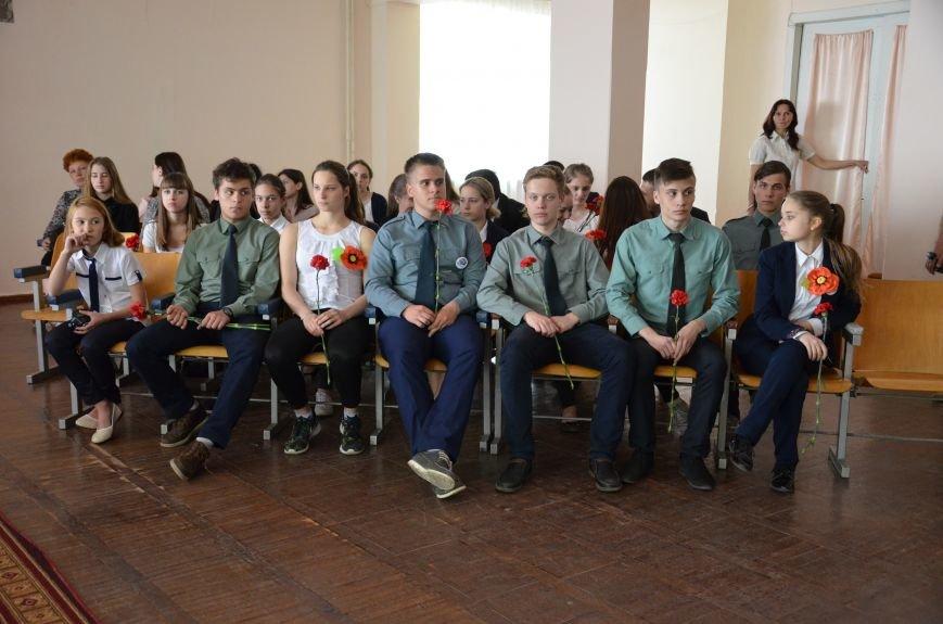 В Каменском школьники встретились с ветеранами, фото-2