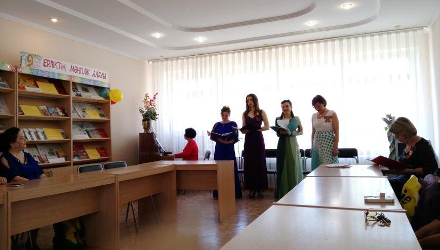 В Актау прошел музыкально-поэтический вечер ко Дню Победы, фото-4