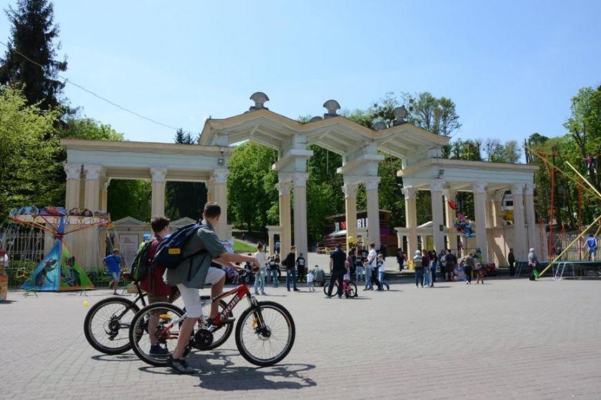Як святкують День міста у Парку культури: фоторепортаж, фото-1