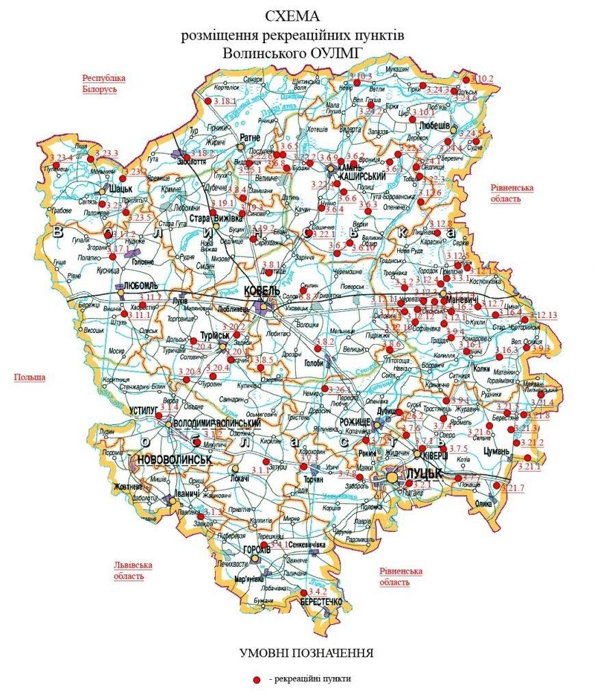 Карта-рекреація-2017
