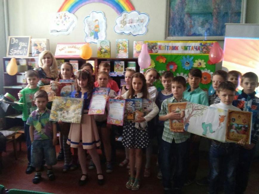 Ежегодный конкурс-сказка «Цветник читателя» в никопольской  детской библиотеке-филиале №4, фото-11