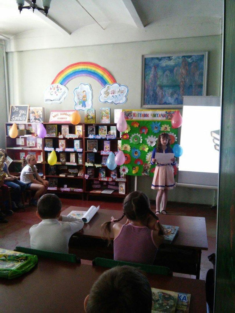 Ежегодный конкурс-сказка «Цветник читателя» в никопольской  детской библиотеке-филиале №4, фото-3