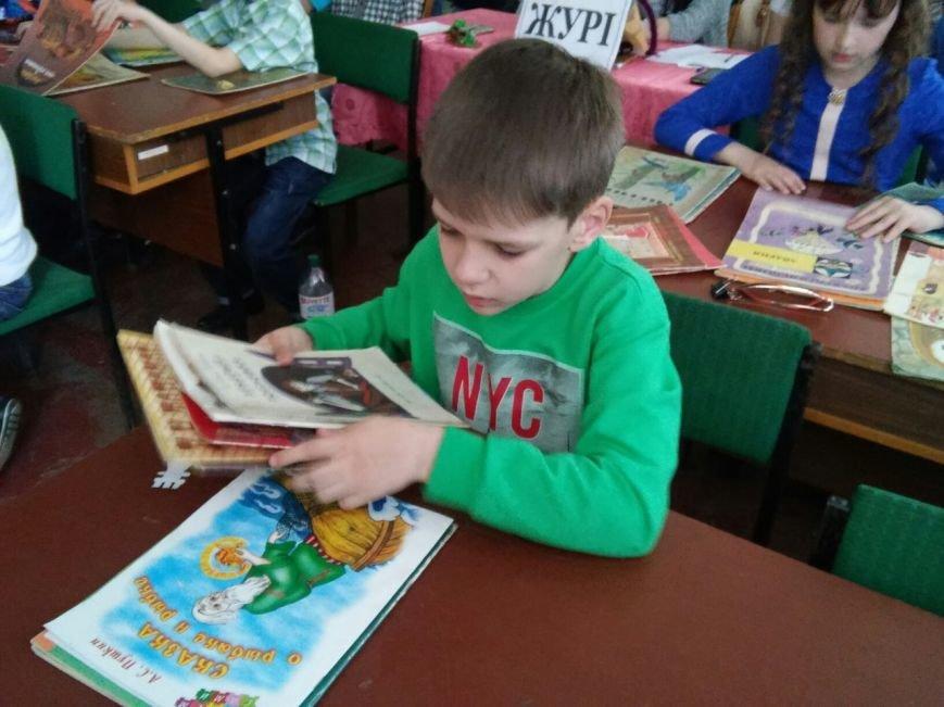 Ежегодный конкурс-сказка «Цветник читателя» в никопольской  детской библиотеке-филиале №4, фото-8