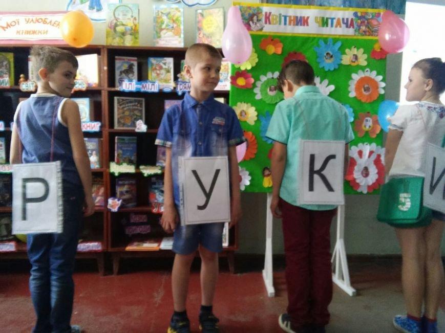 Ежегодный конкурс-сказка «Цветник читателя» в никопольской  детской библиотеке-филиале №4, фото-12