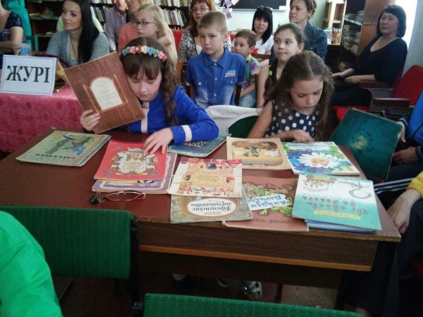 Ежегодный конкурс-сказка «Цветник читателя» в никопольской  детской библиотеке-филиале №4, фото-9