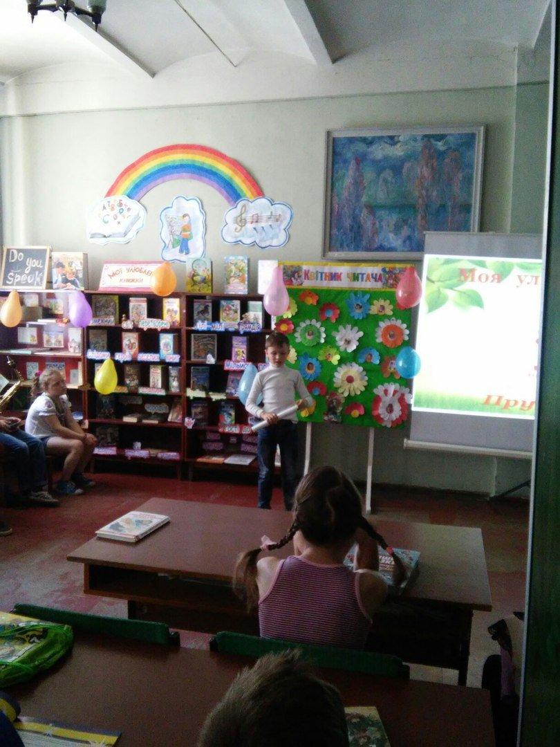 Ежегодный конкурс-сказка «Цветник читателя» в никопольской  детской библиотеке-филиале №4, фото-2