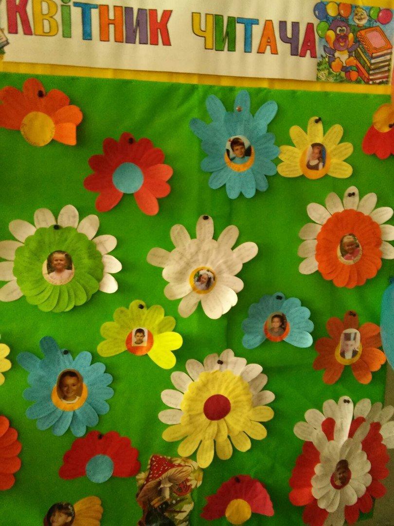 Ежегодный конкурс-сказка «Цветник читателя» в никопольской  детской библиотеке-филиале №4, фото-1
