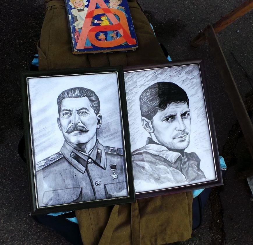 Гиви и Сталин