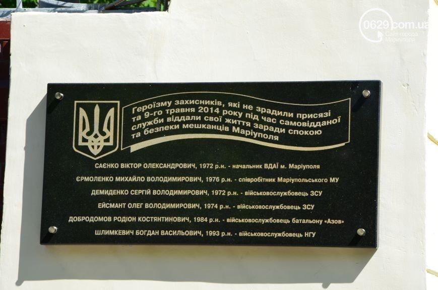 В Мариуполе под стенами сгоревшего ГУВД почтили память погибших правохранителей (ФОТО, ВИДЕО), фото-3