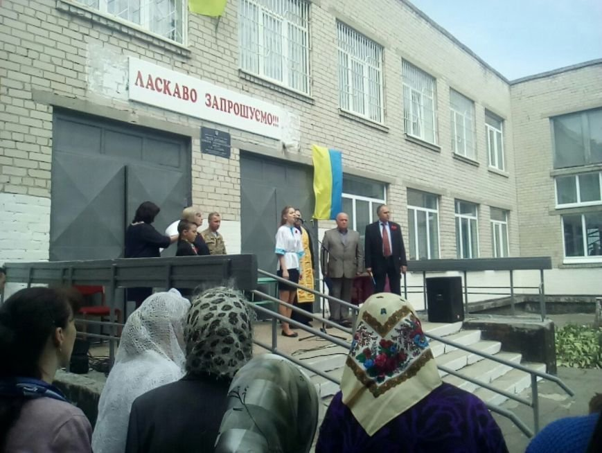 Новомосковск 0569 яровой 5
