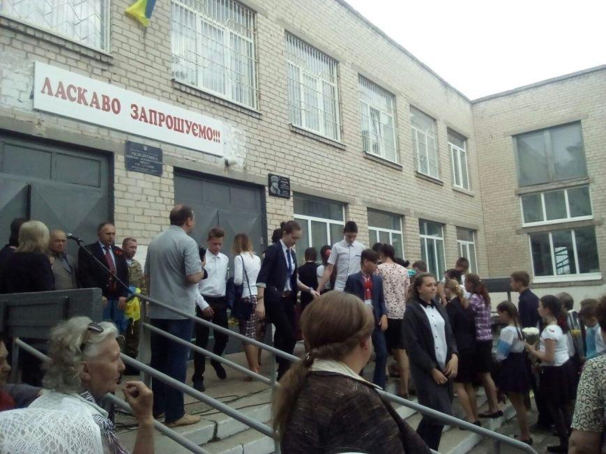 Новомосковск 0569 яровой 2