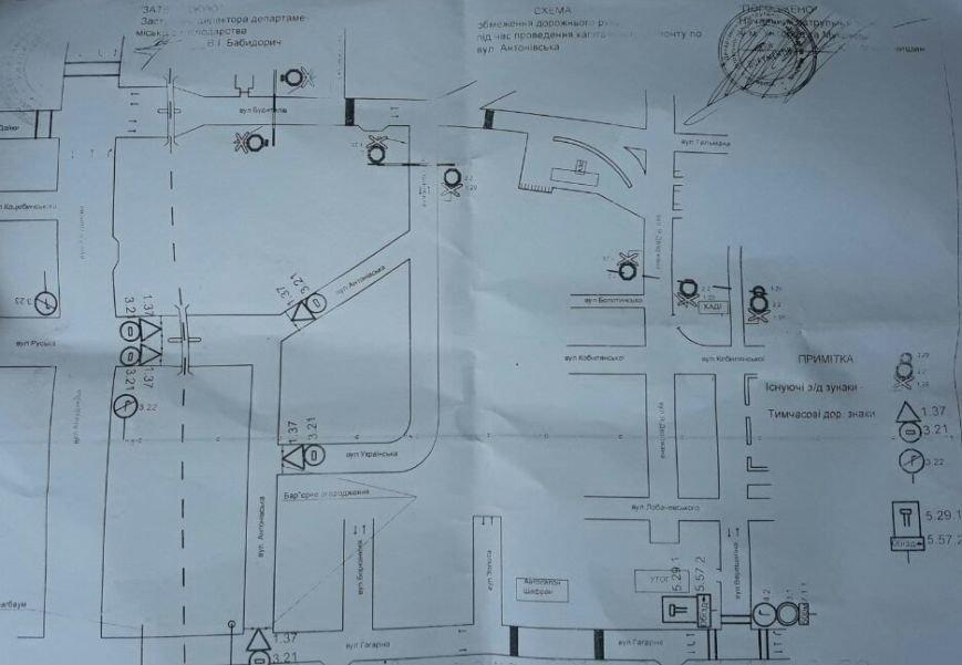 В Ужгороді на три тижні змінять рух біля переїзду через ремонтні роботи: схема, фото-1